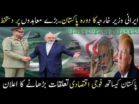 Foreign Minister Of Iran Jawad Zarif Visits Pakistan And India Crying