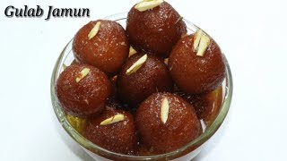 Gulab Jamun in Kannada   ಗುಲಾಬ್ ಜಾಮೂನ್ ಸ್ವೀಟ್   Instant Soft Gulab Jamun recipe   Rekha Aduge