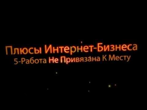 Работа в Мурманске, Мурманской области и России