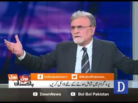 Bol Bol Pakistan - 08 January, 2018 - Dawn News