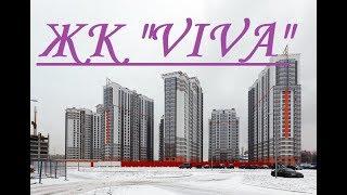 видео ЖК Viva