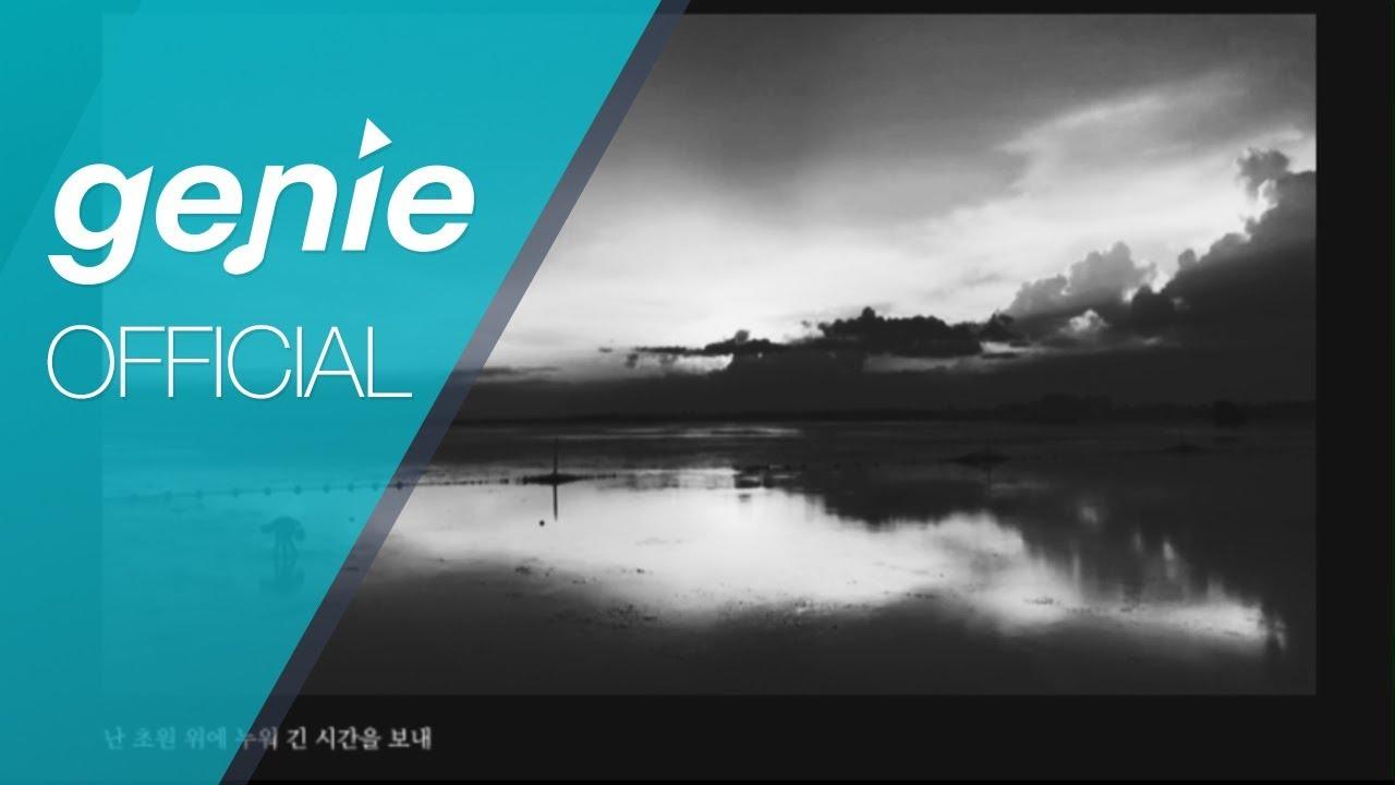 Download NUZ (누즈) - 초원 Grassland Official M/V