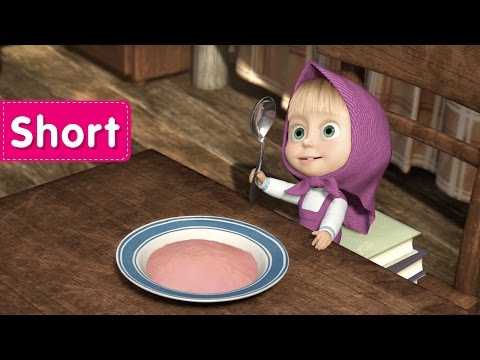 Masha and The Bear - Recipe For Disaster (Сruel Gruel)