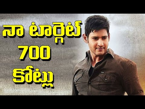 Mahesh and Murugadas Movie to Break All Records || Agent Shiva || Eagle Media Works