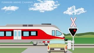 HUNGARY Railroad Crossing Anime for Kids 【踏切アニメ】★ハンガリーの踏切★Vasúti átkelés