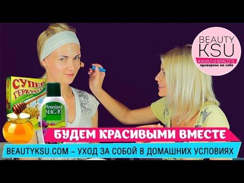 Дневной крем для лица Natura Siberica Уход и увлажнение
