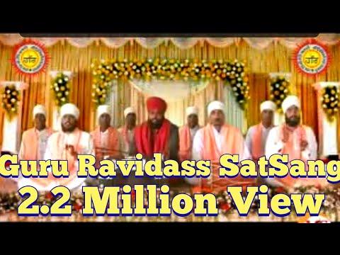 Naam Guru Ravidass Da | Bhai Satnam Singh | Hussainpur wale | vijay kumar jhammat MsRecords
