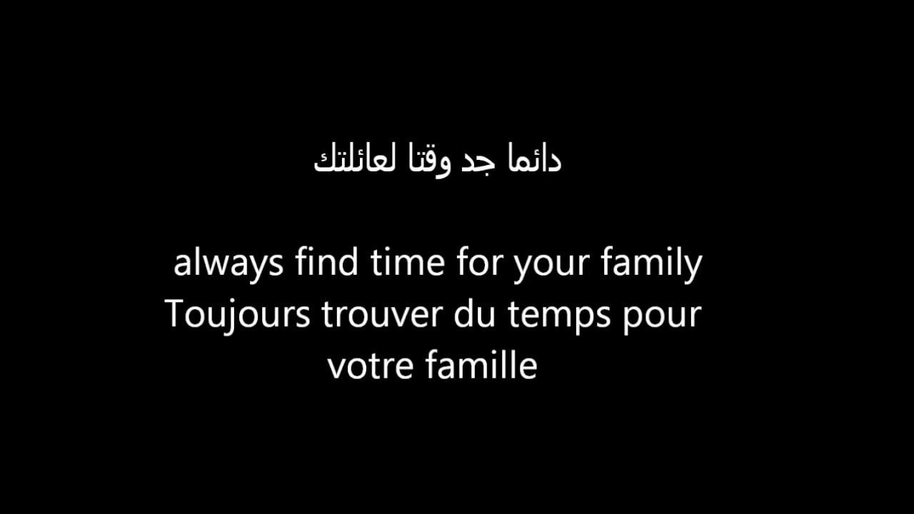 أمثال وحكم فرنسية مشهورة 0