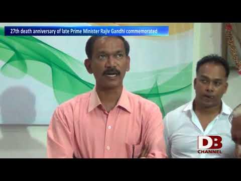 Don Bosco Channel News Capsule CONG RAJIV GANDHI 27TH death anniversary 21-05-2018