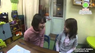 Занятия по английскому языку в Школе Большая Перемена