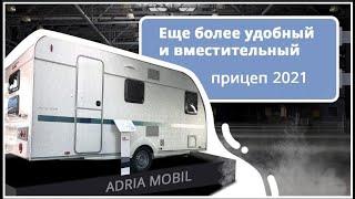 Обзор прицепа-дачи Adria Aviva 472 PK: доступный шестиместный кемпер для отдыха