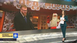 Депутат Госдумы написал письмо Деду Морозу с просьбой повысить пошлины на ёлки