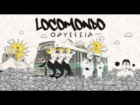Locomondo - Οδύσσεια | Locomondo - Odisseia - Official Audio Release