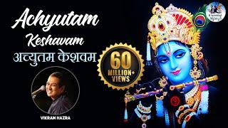 Achyutam Keshavam Krishna Damodaram | Krishna Mantra