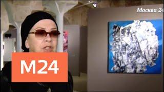 Смотреть видео Первая выставка художницы Дарьи Семеновой пройдет в Москве - Москва 24 онлайн
