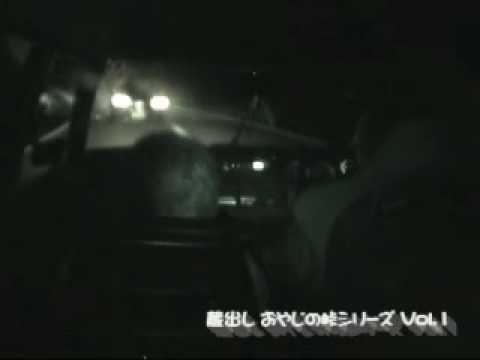Ueo Katsuhiro Street Drifting