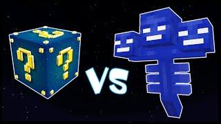 Космический Лаки Блок VS Водяной Иссушитель! - Лаки Битва #19