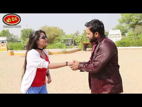 अब तक का सबसे हिट लव सॉन्ग 2018!! Marwadi new love song! Gova me Gumau!! सिगर बाबू गुर्जर! Rajasthan