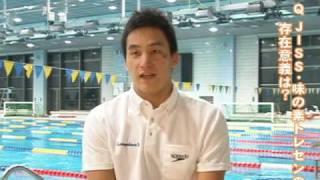 競泳プール(国立スポーツ科学センター):文部科学省