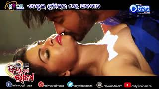 Sex video odia @@@