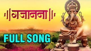 Gajanana (गजानना) | New Ganpati Song 2018 | Ajinkya Kulkarni