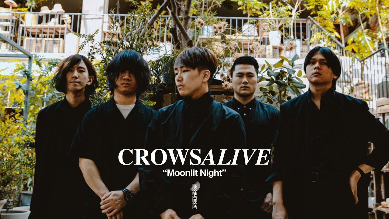 """1st EP """"BIRTH"""" より """"Moonlit Night (Stripped)"""" を公開!"""