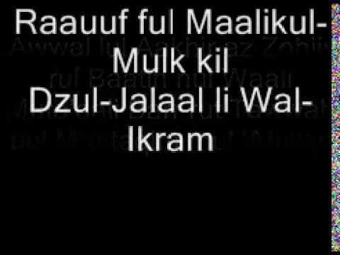 Lirik Asmaul Husna