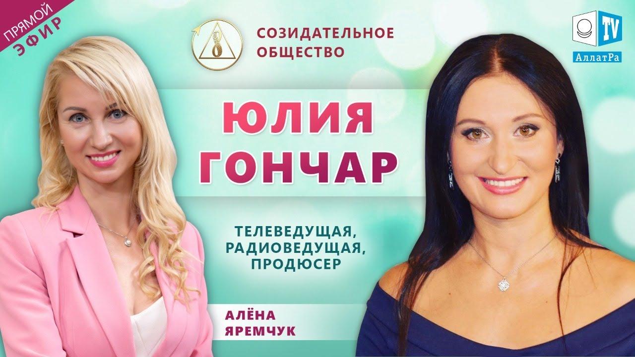 Юлия гончар параметры моделей женщин