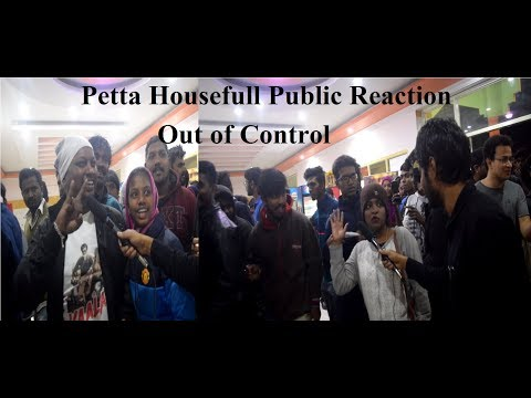Petta Public Reaction First Day First Show Entering Inside Theatre | Rajinikanth | Public Talk