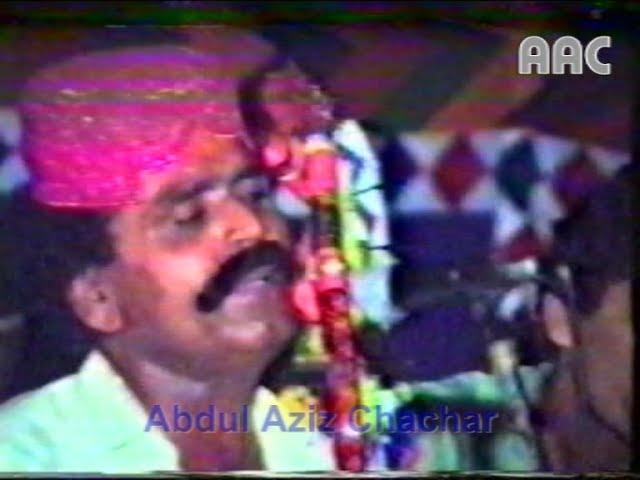 Jalal Chandio Video Mehfil 1988 || Sigho Warjan Wari Jani(Abdul Aziz Chachar)