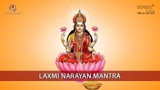 Laxmi Narayan Mantra