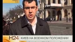 Киев на военном положении(Денежный вопрос сейчас один из самых болезненных на Украине. Сегодня люди в масках попытались захватить..., 2014-03-13T16:24:40.000Z)