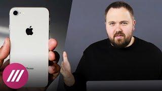 Apple замедляет старые iPhone. Wylsacom объясняет, чем это грозит компании и пользователям