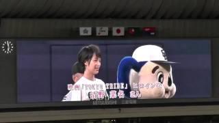 今日の始球式は、愛知県稲沢市出身の清野菜名(せいの なな)さんでした.