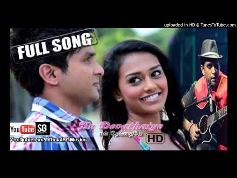 En Devathaiye - Full Song - Vetri OST [HD - Full Version]