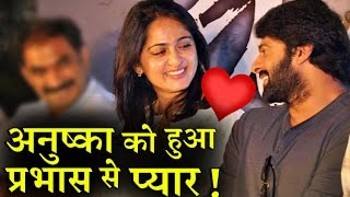 "Anushka Expressed her ""Secret Love"" For  Prabhas First time !"