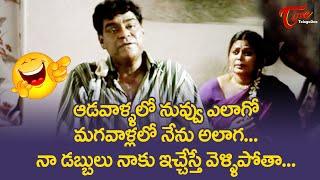 కోట శ్రీనివాసరావు బెస్ట్ కామెడీ సీన్స్| Kota Srinivasa Rao Comedies|Telugu Comedy Scenes| NavvulaTV