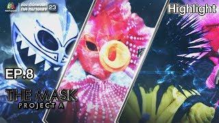 ตอบคำถาม หน้ากากม้าน้ำ,หน้ากากฉลามขาว,หน้ากากหอยเม่น | The Mask Project A