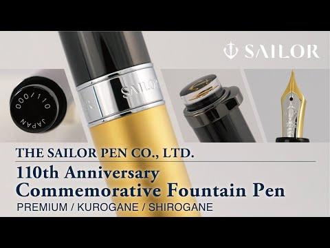 SAILOR 110th Anniversary Commemorative Fountain Pen (English)
