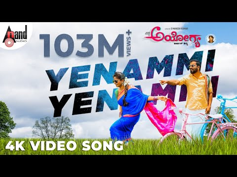 Ayogya   Yenammi Yenammi   New 4K Video Song 2018   Sathish Ninasam   Rachitha Ram   Arjun Janya