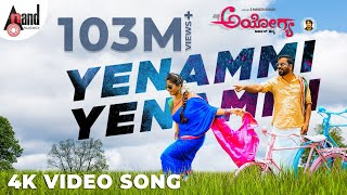 Ayogya , Yenammi Yenammi , New 4K Video Song 2018 , Sathish Ninasam , Rachitha Ram , Arjun Janya