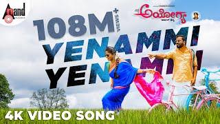 Download Ayogya | Yenammi Yenammi | New 4K Video Song 2018 | Sathish Ninasam | Rachitha Ram | Arjun Janya Mp3 and Videos