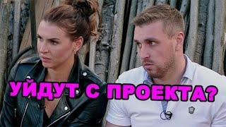 Трегубенко и Элла Суханова уйдут с проекта? Последние новости дома 2 (эфир за 7 июня, день 4411)