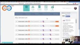Как зарегистрироваться в вебтрансфер