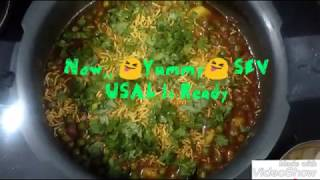 Sev Usal Recipe   How to make sev usal easily and quickly at home