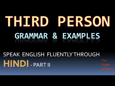 Talking about somebody else  | Third Person English Grammar Examples | इंग्लिश बोलना सीखे