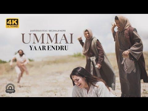 Ummai Yaar Endru - Jasinthan | Melissa...