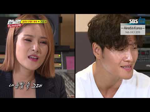 Download HOT CLIPS RUNNINGMAN EP 459-2 | Perfect Harmony of Jongkook and Gummy♬♡ ENG SUB Mp4 baru