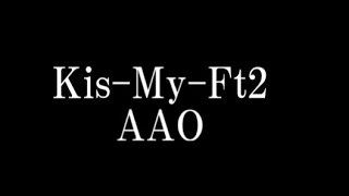 Kis-My-Ft2/AAO ドラマ「青春探偵ハルヤ」主題歌 作詞作曲ナオト・イン...