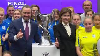 Прес-конференція Марини Порошенко та Андрія Павелка